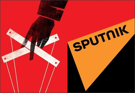 sputnik 2019